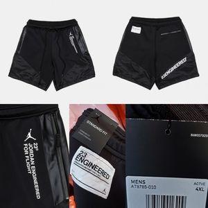 Nike Air Jordan 23 Engineered Shorts High Quality